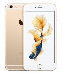 Apple iphone 6s 64GB dorado Open Box - M&N Soluciones Globales